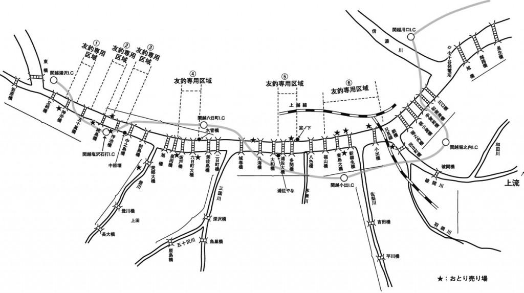 河川マップ